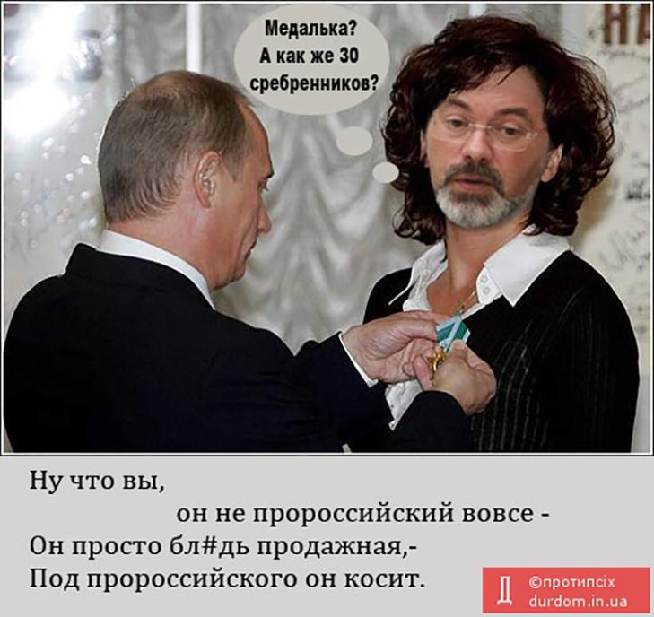 Дмитро Табачник (ФОТОЖАБИ) - фото 11