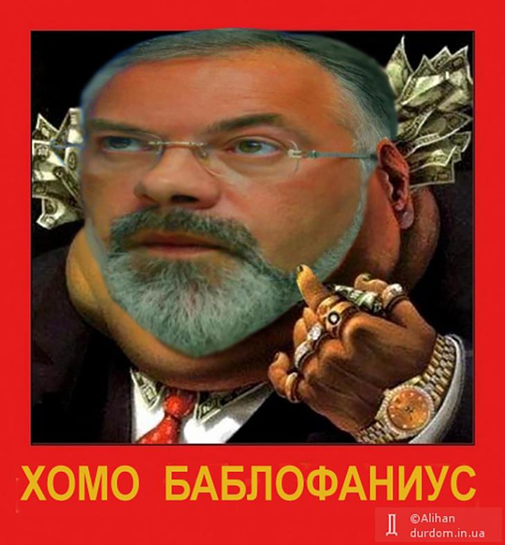 Дмитро Табачник (ФОТОЖАБИ) - фото 19