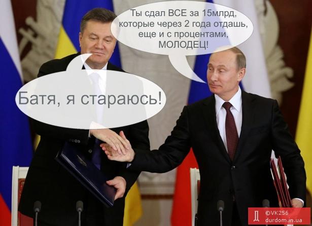 День народження Януковича (ФОТО, ВІДЕО) - фото 6