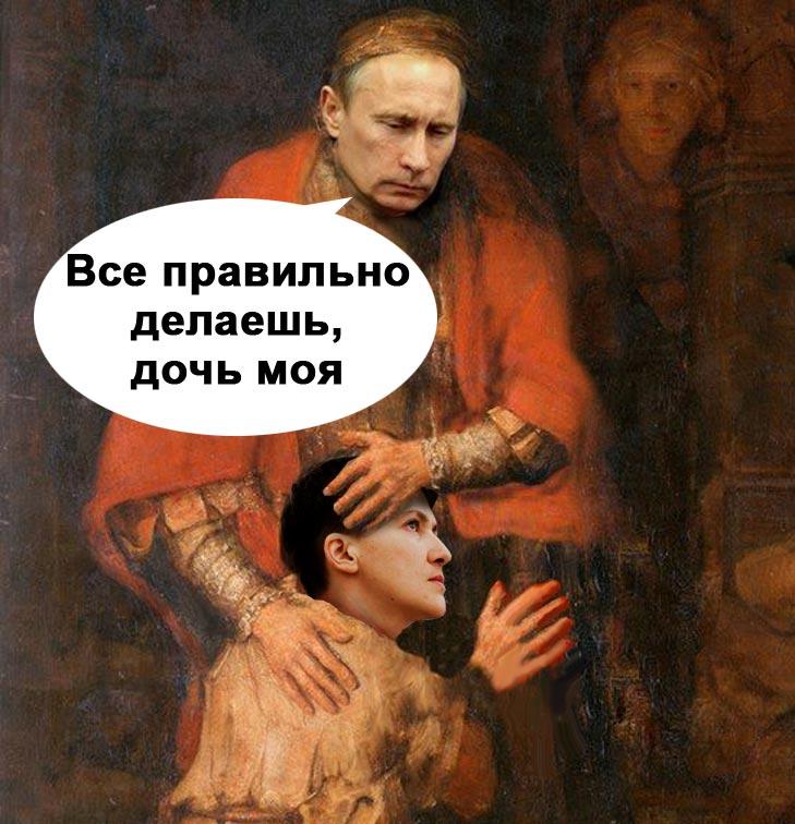 Як соцмережі реагували на бажання Надії Савченко вибачатись перед Донбасом (ФОТОЖАБИ) - фото 10