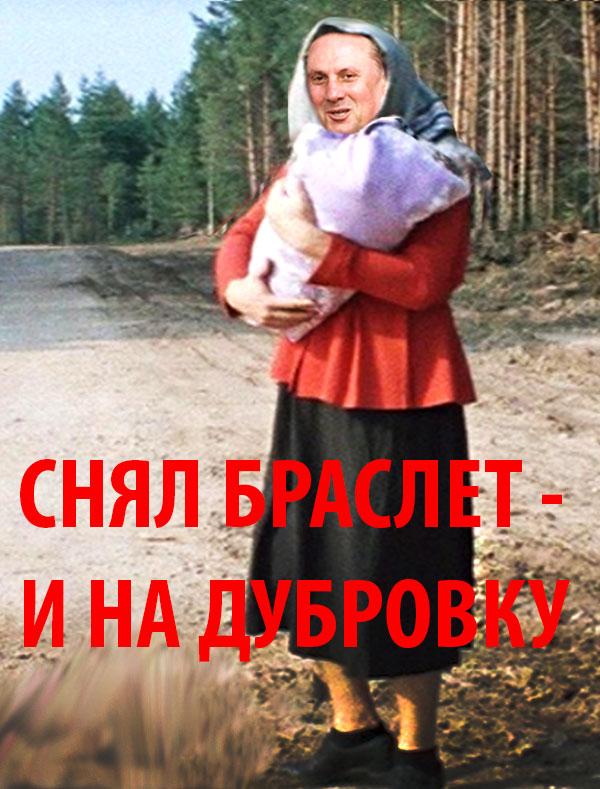 Єфремов (ФОТОЖАБИ) - фото 2