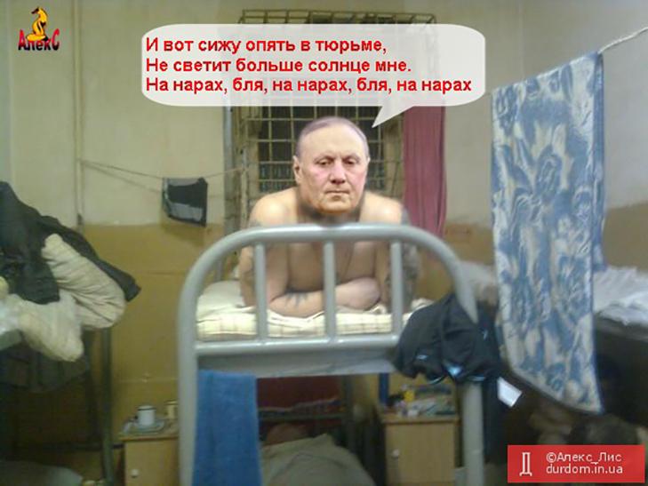 """Як зловити """"Єфремона"""" (ФОТОЖАБИ) - фото 19"""
