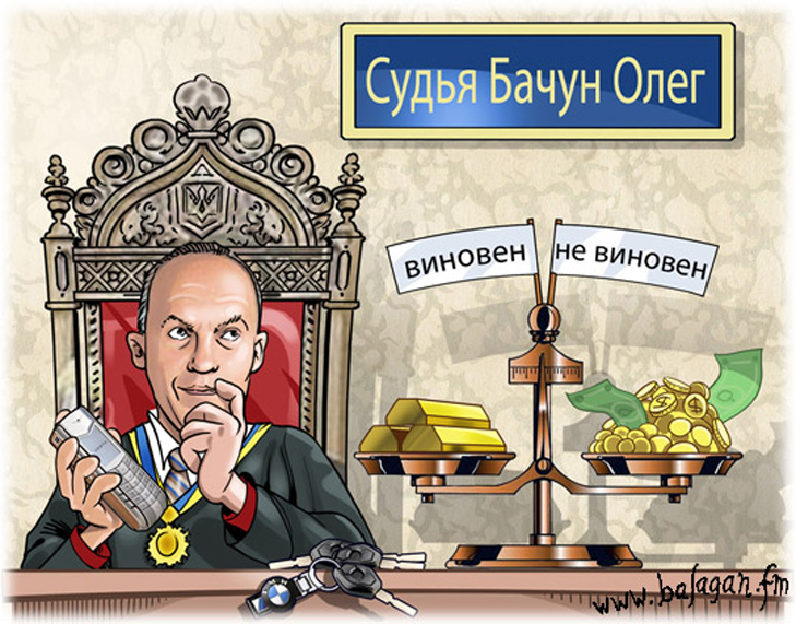 Застосовний в Україні метод психологічного тестування кандидатів у судді є надсучасним, - звіт експертної групи ЄС - Цензор.НЕТ 1832