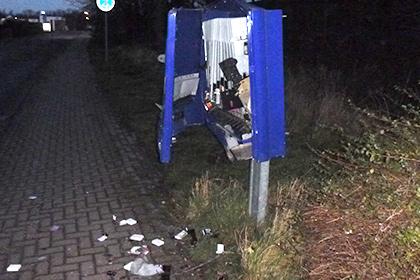 У Німеччині чоловік загинув при спробі пограбувати автомат зпрезервативами