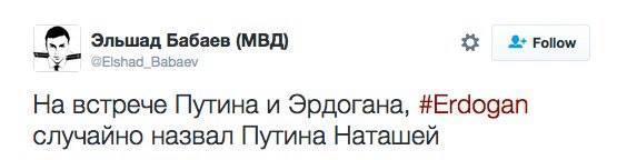 Як Ердоган зробив з Путіна жінку, а китайці віддали російські танки українцям - фото 10