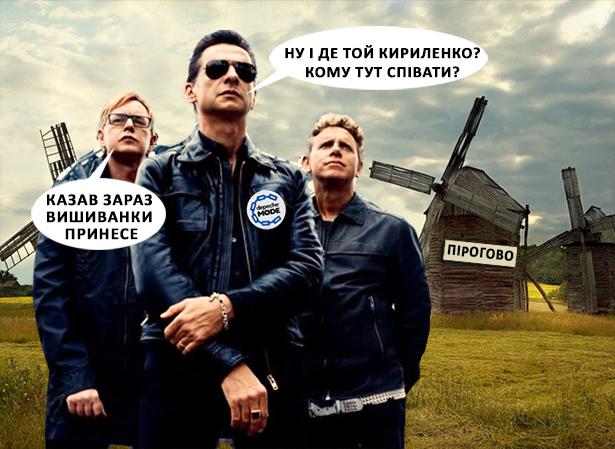 Як Кириленко сприятиме творчості Шварцнегера в Україні - фото 2