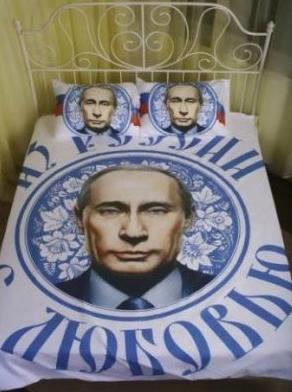 Куди росіяни мостять президента: Підбірка, від якої може знудити - фото 14