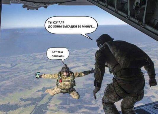 Покемони вже в Україні: Як люди божеволіють через монстриків - фото 8