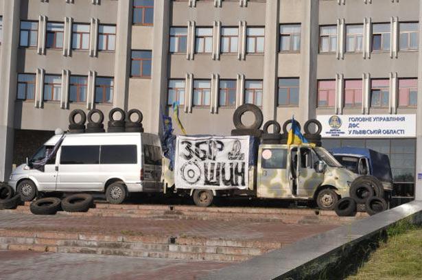 Губернатор Львівщини пішов війною проти головного фіскала - фото 2