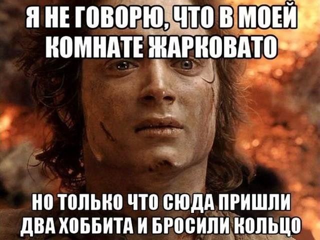 Закрийте двері до пекла: як українці реагують на спеку (ФОТОЖАБИ) (18+) - фото 12