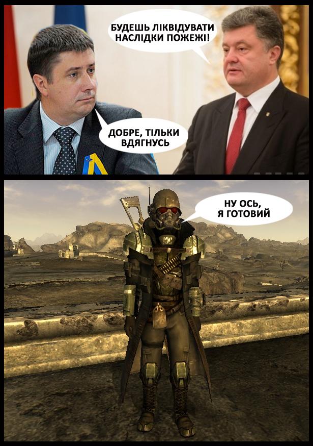 Як Кириленко буде ліквідувати наслідки пожежі під Васильковом (ФОТОЖАБИ) - фото 5