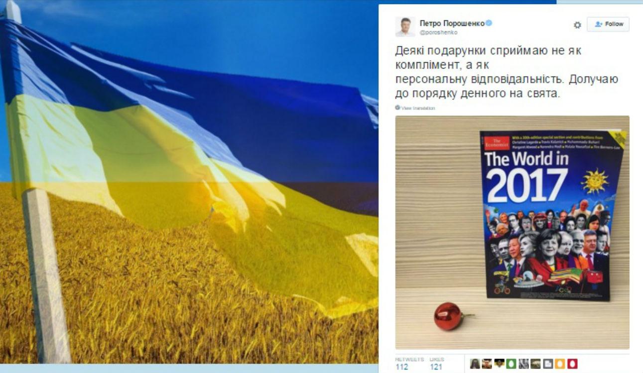 Порошенко витіснив Путіна на обкладинці The Economist. Однак лише в своєму блозі (ФОТО) - фото 1
