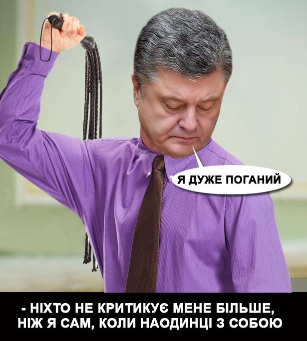 Послання Порошенка у ФОТОЖАБАХ - фото 3