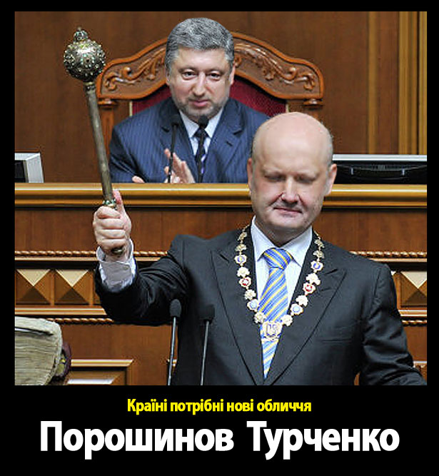 Країні потрібні нові обличчя політиків (ФОТОЖАБИ) - фото 1