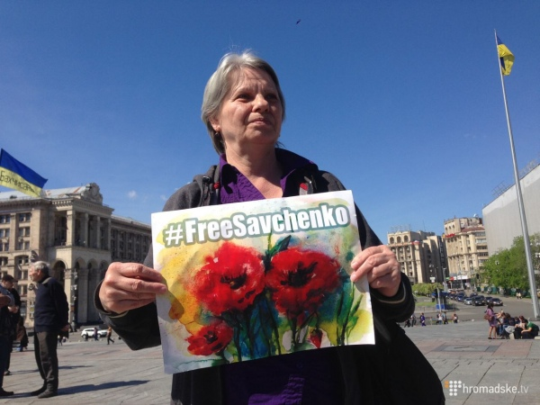 """Як на Майдані вимагають """"повернути Надію"""" (ФОТО) - фото 1"""