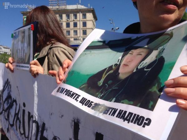 """Як на Майдані вимагають """"повернути Надію"""" (ФОТО) - фото 2"""