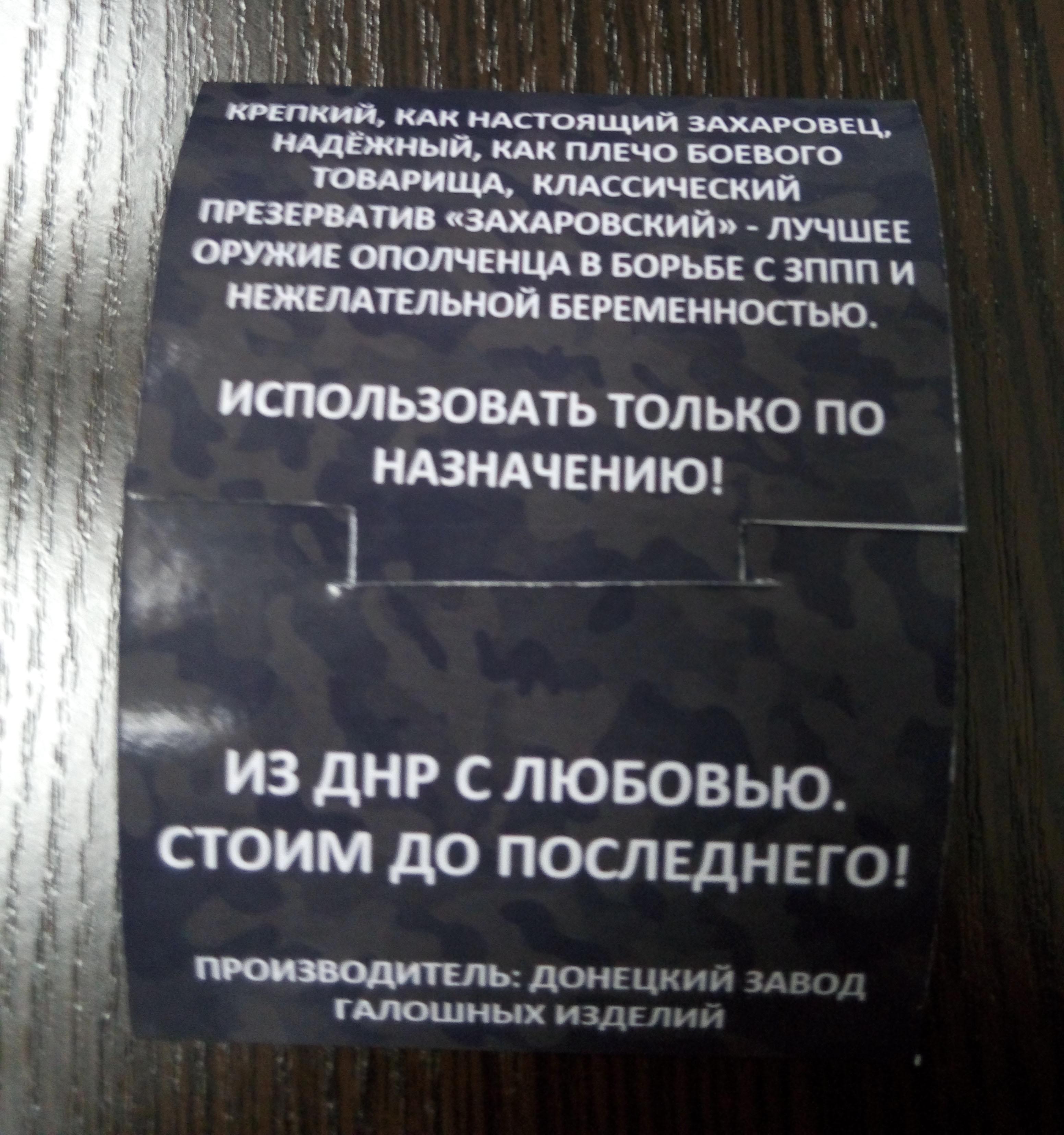 """""""Вчера было 42 обстрела. Это не пример улучшения"""", -  Полторак о ситуации на Донбассе - Цензор.НЕТ 3152"""