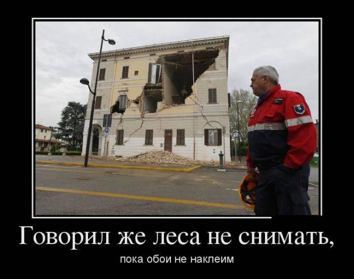 День, прикольные картинки на тему строителей