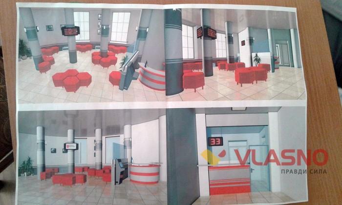 """Комісія облради забракувала хол ОДА для """"Прозорого офісу"""" - фото 1"""