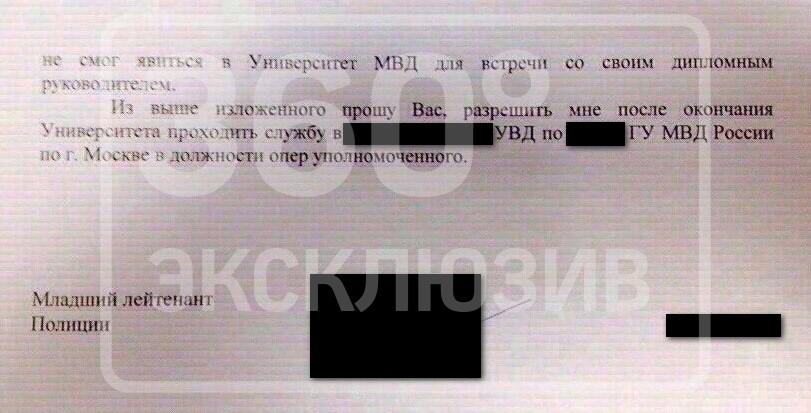 """У Москві три повії зґвалтували поліцейського """"під прикриттям"""" у борделі (ФОТО) - фото 2"""