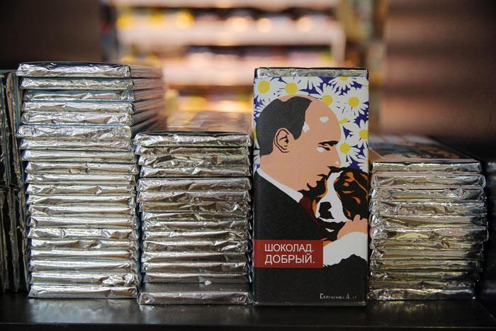 Куди росіяни мостять президента: Підбірка, від якої може знудити - фото 7