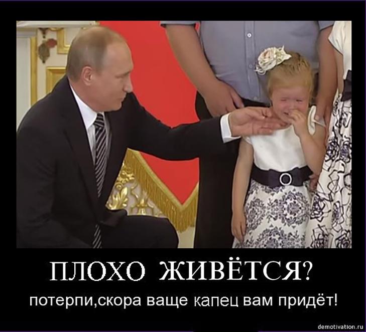 """Путин предложил создать в оккупированном Севастополе """"российскую Мекку"""" - Цензор.НЕТ 6360"""