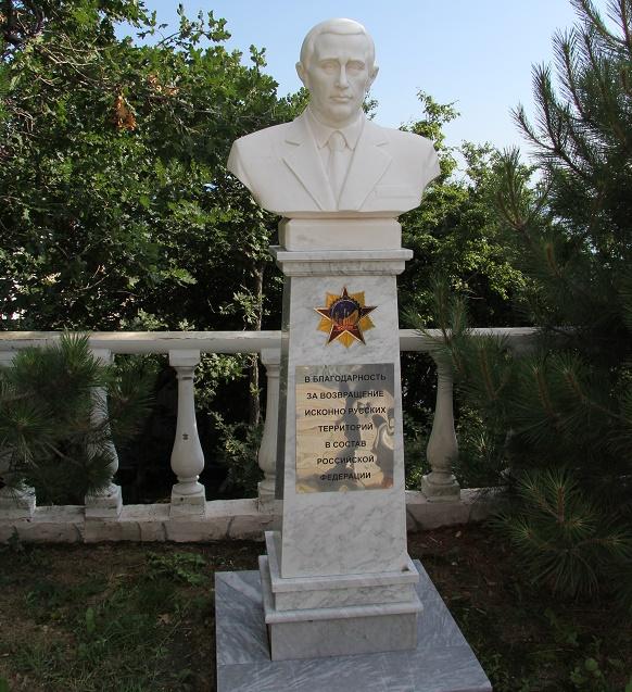 На Кубані встановили пам'ятник Путіну - фото 1