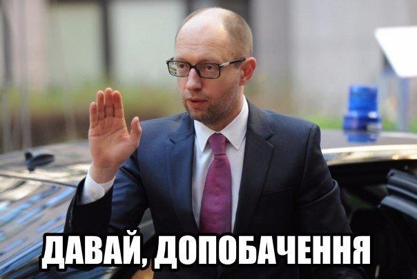 Як бійці АТО відреагували на відставку Яценюка - фото 9