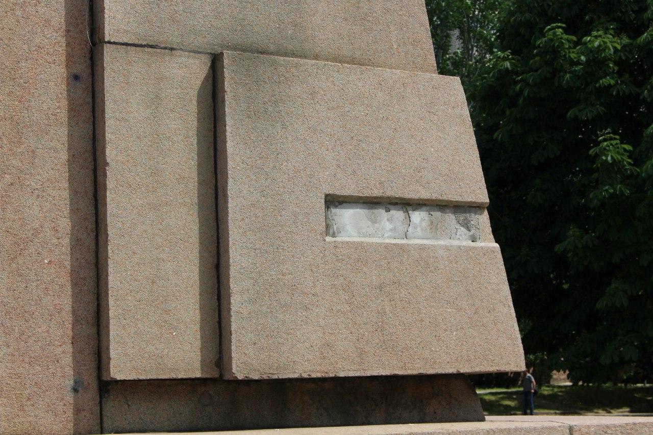 Чекісти vs міліціонери: у Миколаєві розділилися думки з приводу декомунізованого пам'ятника