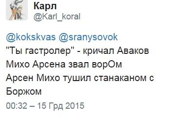 Соцмережі: як Саакашвілі перетворився на Жириновського (ФОТОЖАБИ) (18+) - фото 2