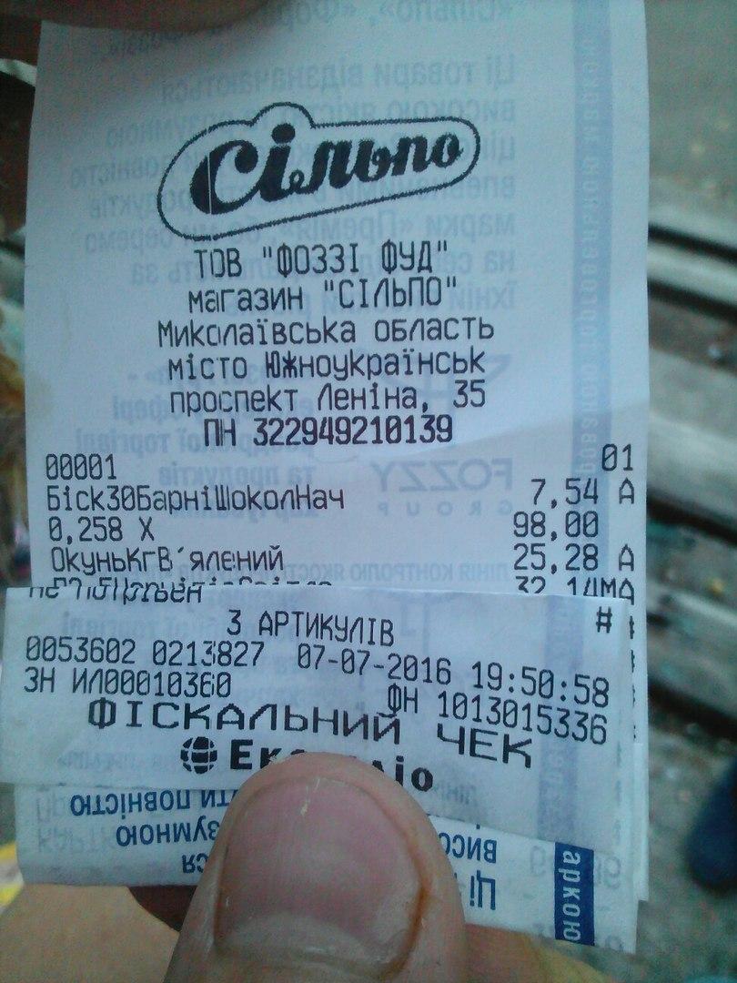 На Миколаївщині у відомому супермаркеті торгують рибою з глистами - фото 2