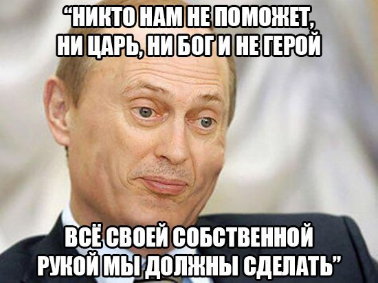 Як українці та росіяни тролять пряму лінію Путіна - фото 9