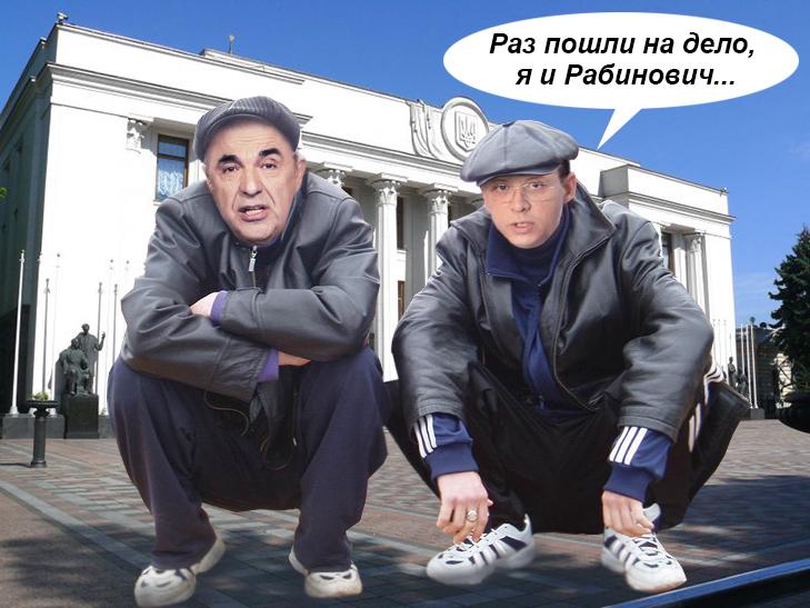 Житіє Рабіновича (ФОТОЖАБИ) - фото 3