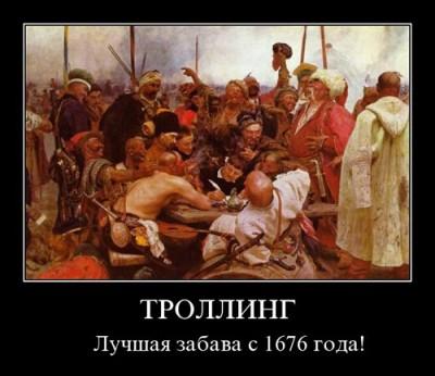 ТОП-10 приколів за картинами Рєпіна - фото 1