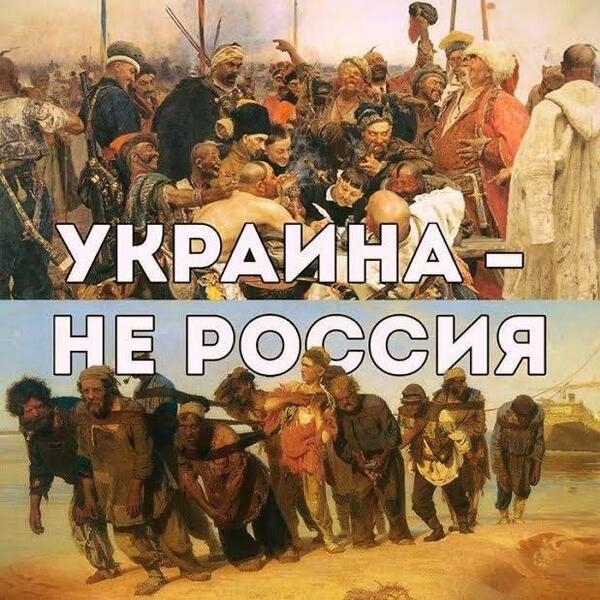 ТОП-10 приколів за картинами Рєпіна - фото 3