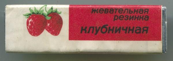 Дикий СРСР: Як діти жували бересту і поглинали важкі метали - фото 5
