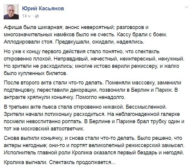 Як бійці АТО відреагували на відставку Яценюка - фото 1