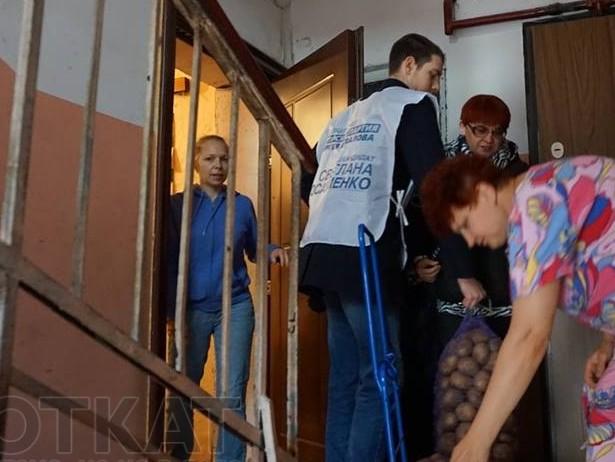 """Кандидат від партії Ківалова стала """"картопляною мамою"""" - фото 1"""