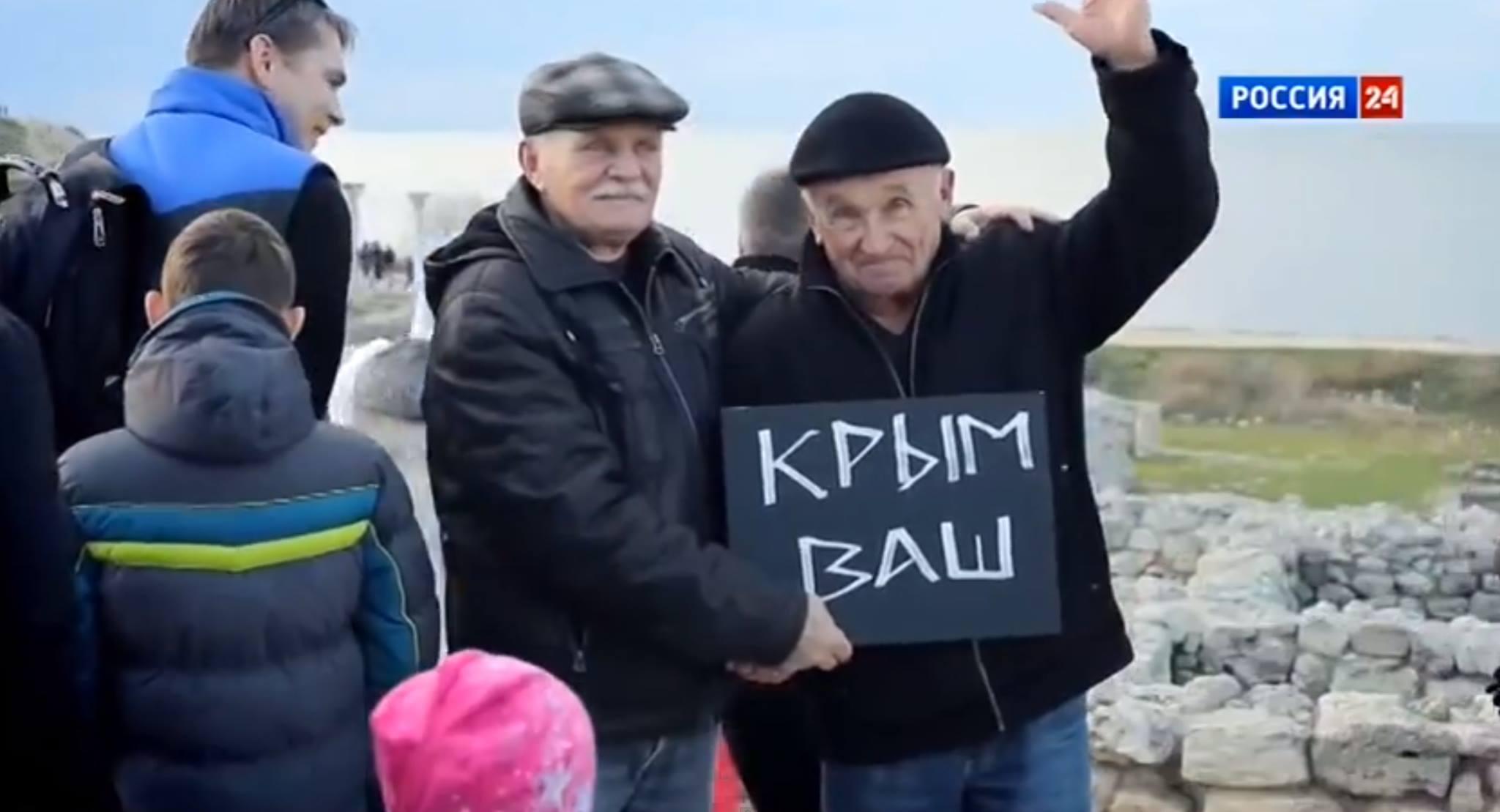 """Епічний заліт: У путінській рекламі про Крим """"засвітився"""" прапор України - фото 1"""