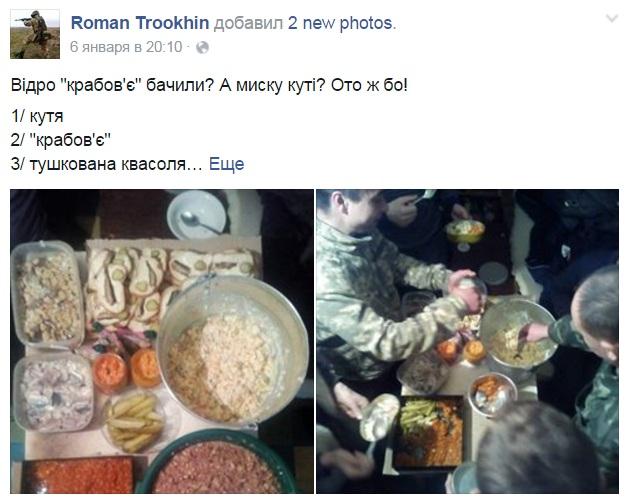 Кулінар в АТО - про смак змій та обід за допомогою тепловізору - фото 4
