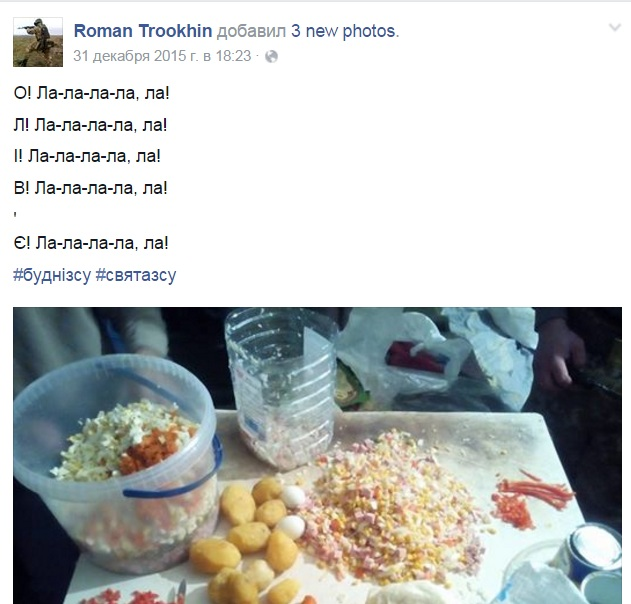 Кулінар в АТО - про смак змій та обід за допомогою тепловізору - фото 2