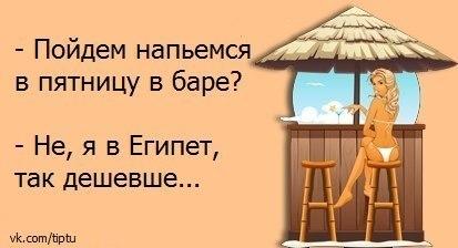 Пити і хамити: ТОП-11 приколів про російських туристів - фото 9