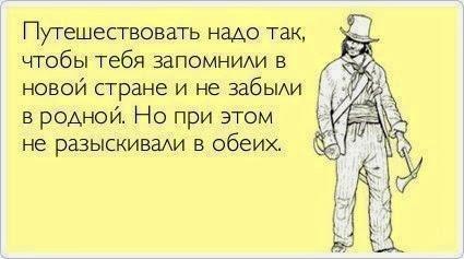 Пити і хамити: ТОП-11 приколів про російських туристів - фото 8