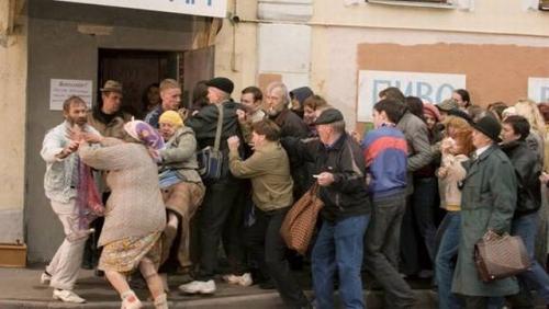 Дикий СРСР: Як похід за ковбасою перетворився на марні пошуки Ельдорадо - фото 4