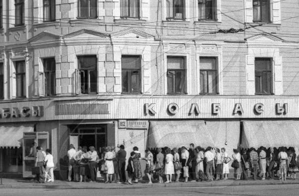 Дикий СРСР: Як похід за ковбасою перетворився на марні пошуки Ельдорадо - фото 3