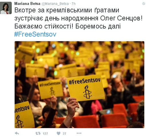 Як українці жестами і пікетами вітають Сенцова з ювілеєм - фото 5