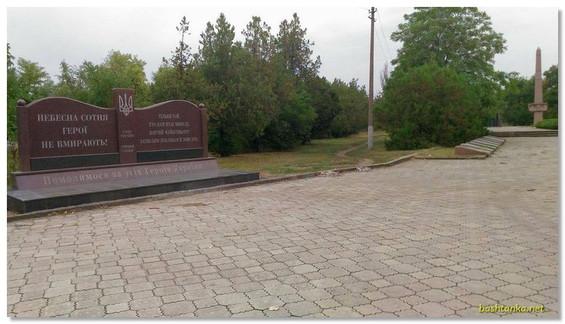 На Миколаївщині встановили ще один пам'ятник Небесній Сотні