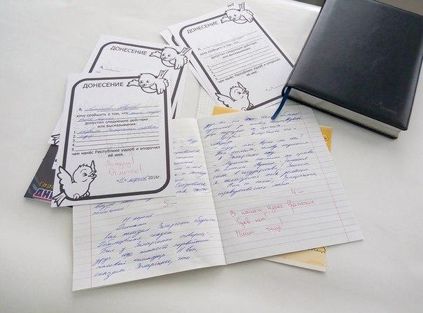 """У школах """"ДНР"""" дітей вчать писати доноси на сусідів, які матюкають Захарченка (ФОТО) - фото 2"""