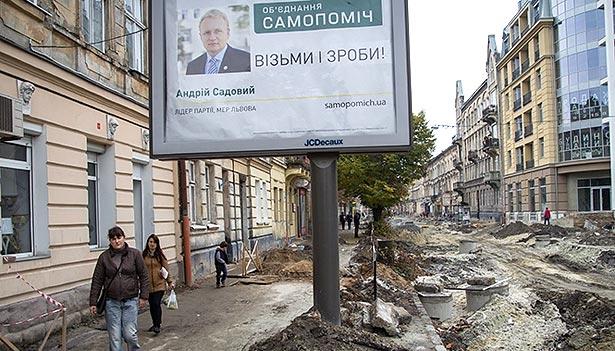 Гасла українських партій: На виборах і сьогодні - фото 5