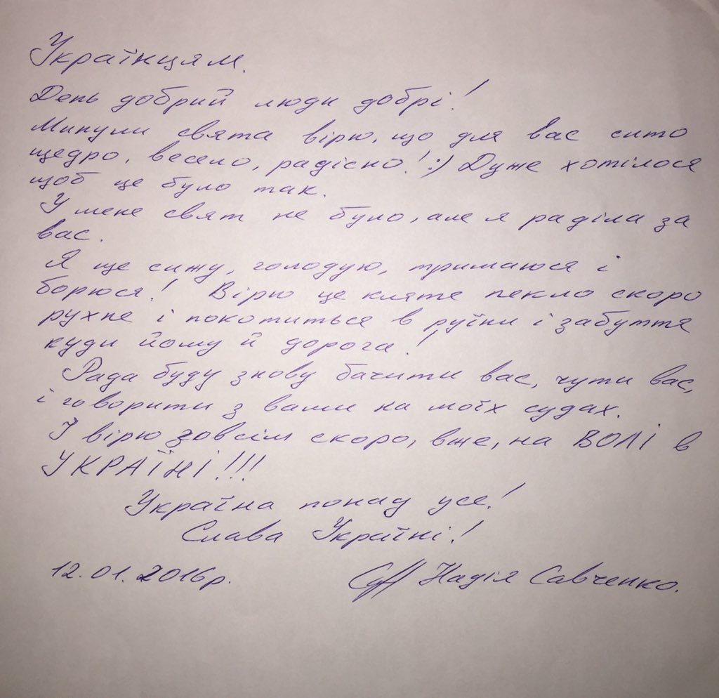 Савченко, голодуючи, втратила 15 кг, але вірить у ситі свята в Україні - фото 1